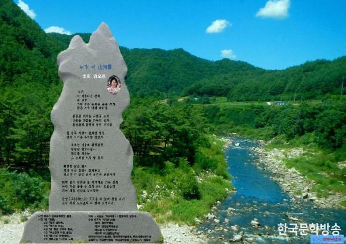 권오정-누가 이 산하를.jpg
