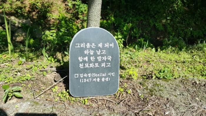 김숙경-10.jpg