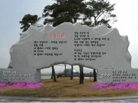 [사이버시비] 징검다리 / 김기수