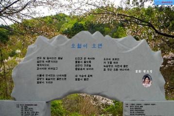 [사이버시비] 오월이 오면 / 雲影 권오정